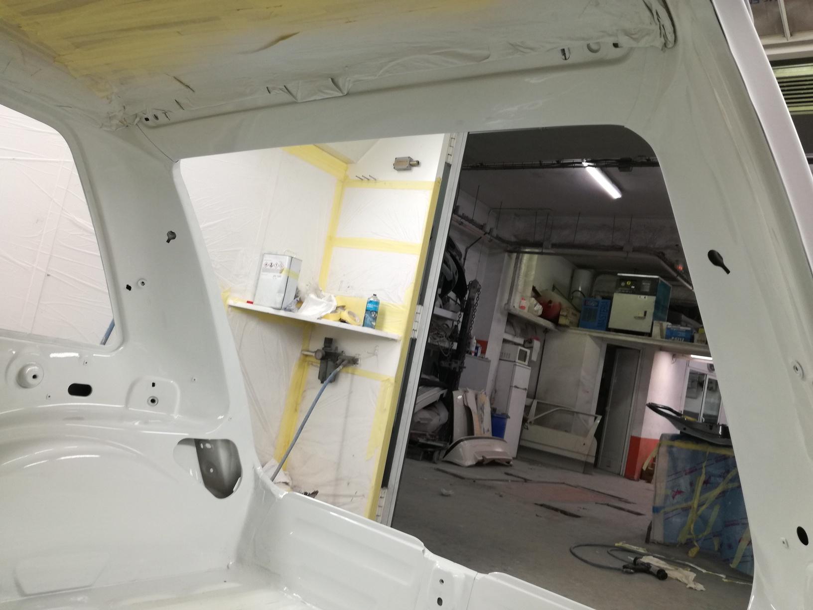 interior r5